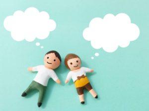 再婚について考えるカップル